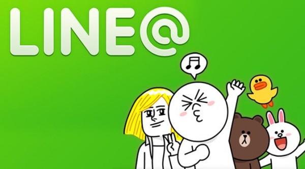 豊橋市でLINE@の使える薬屋さん 漢方自然薬のイバ QRコード