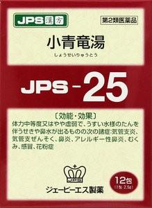 JPS漢方顆粒-25号(小青竜湯)