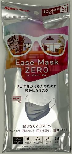 イースマスクS_前